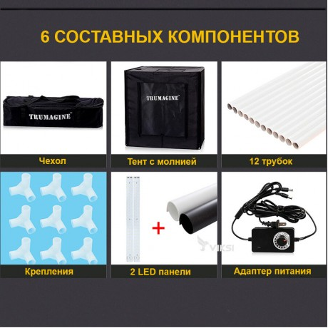Лайтбокс Viltrox 40 см с LED подсветкой,  лайткуб для предметной съемки