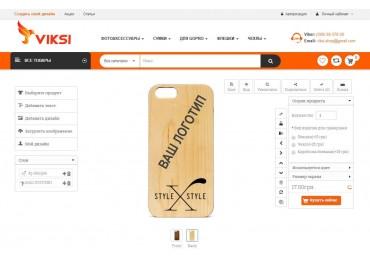 Гравировка  деревянных чехлов для iPhone, Samsung