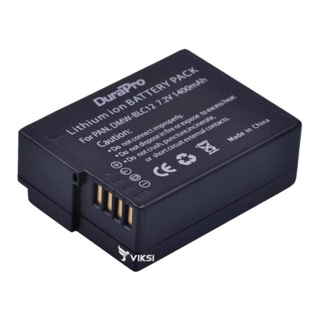 Аккумулятор Panasonic DMW-BLC12  (1400mah)