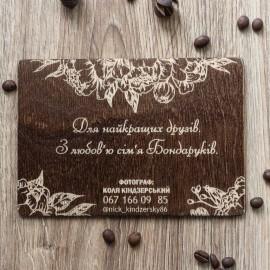 Подарочный деревянный сертификат
